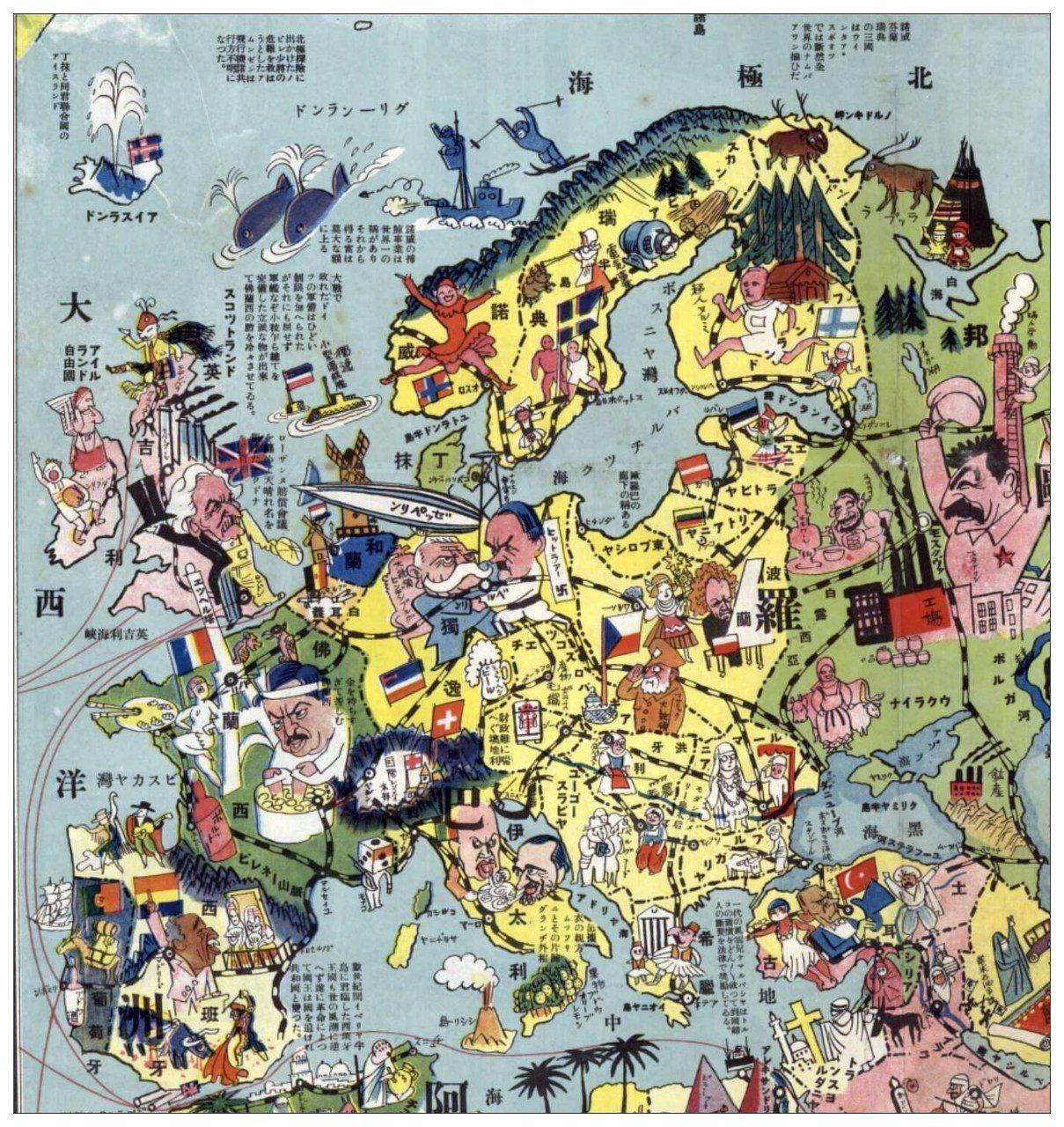 Японская карикатурная карта Европы, 1932 год