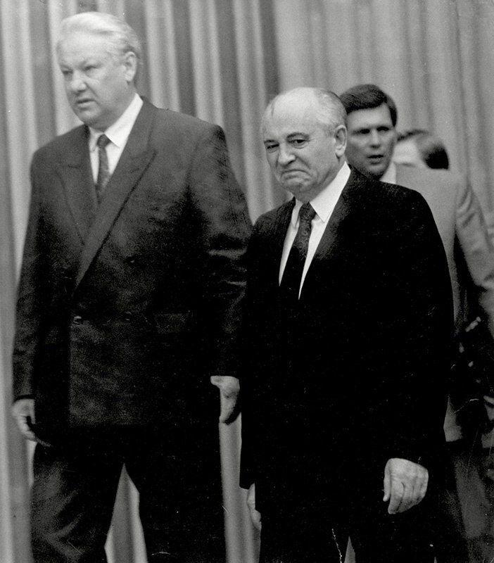 1989 г.