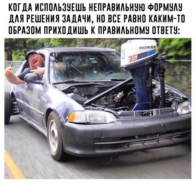 Почему за рулём — никого?