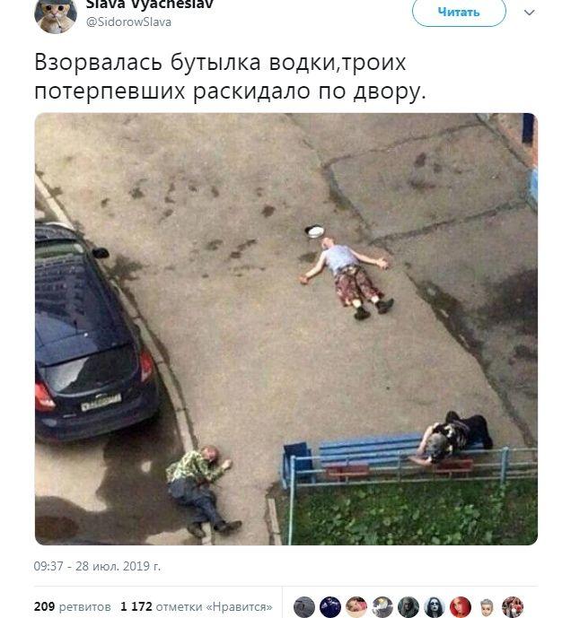 Экстренные новости