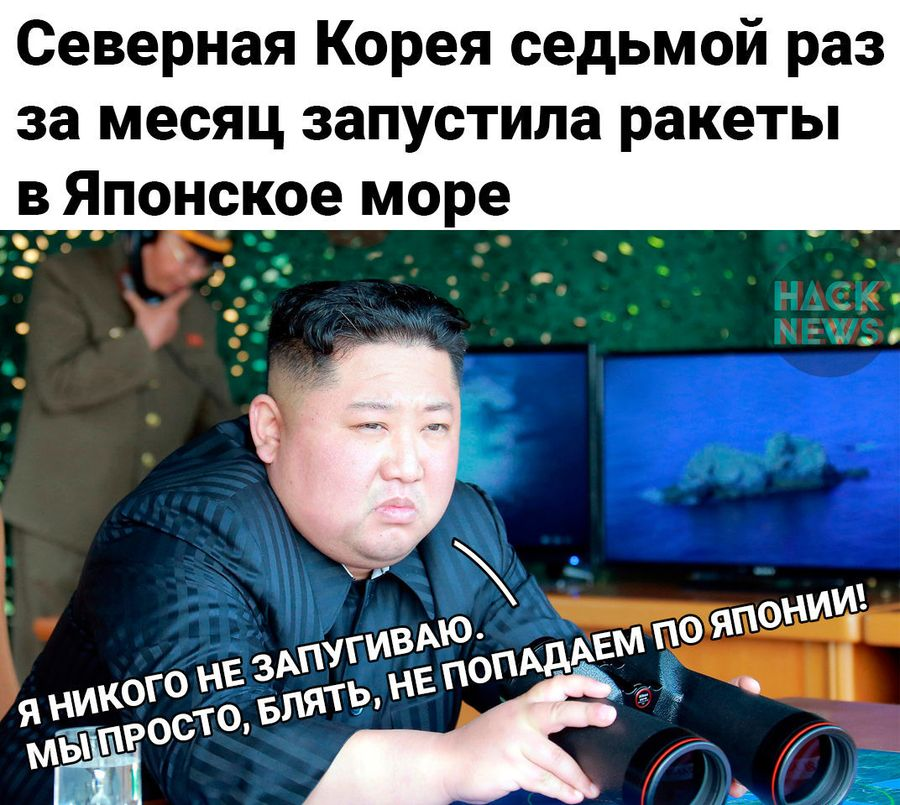 Анекдот Про Запуск Ракеты