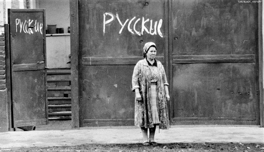 Русская семья «промаркировала» ворота своего дома, чтобы обезопасить его во время армянского погрома. Баку, 1990 год