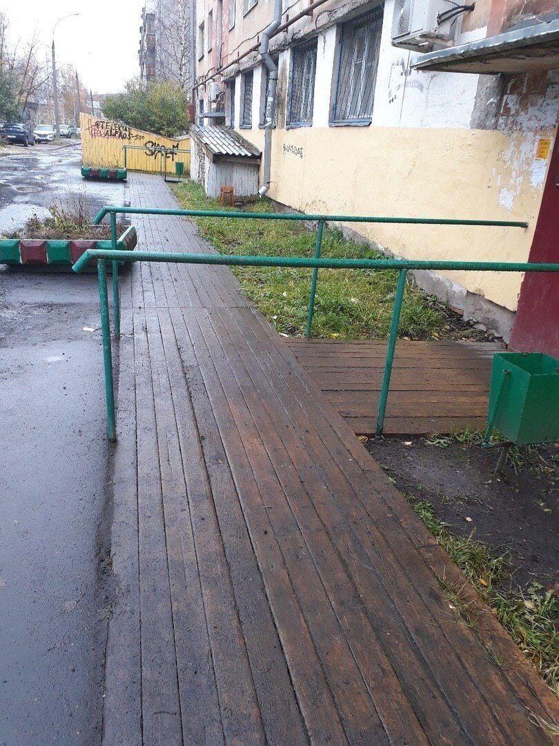Архангельские тротуары