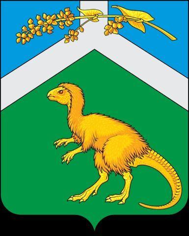 герб Чернышевского района Забайкальского края