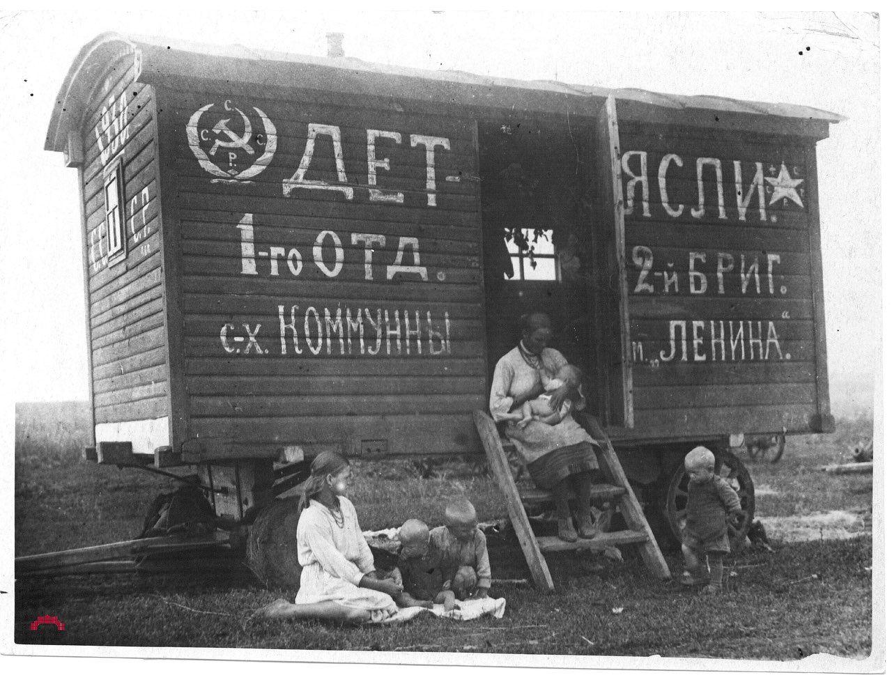 Полевые ясли 2-ой бригады сельскохозяйственной коммуны им. Ленина. Калачёвский район. Июль 1932 года