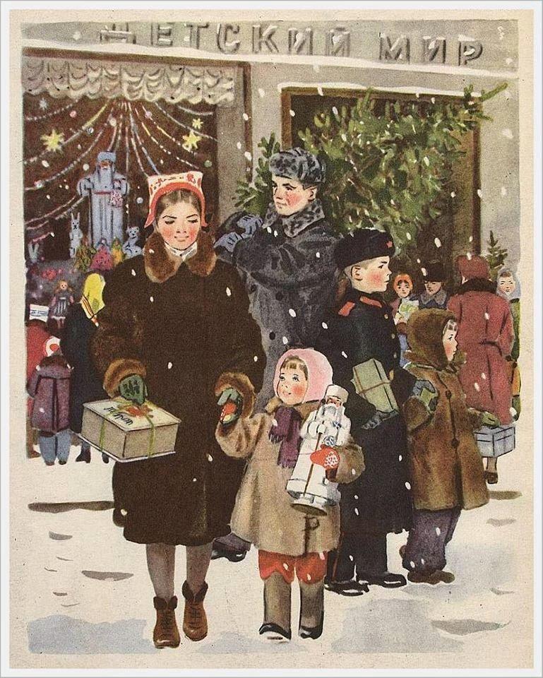 «Предновогодние хлопоты», Еремина Татьяна Алексеевна, 1953-й г.