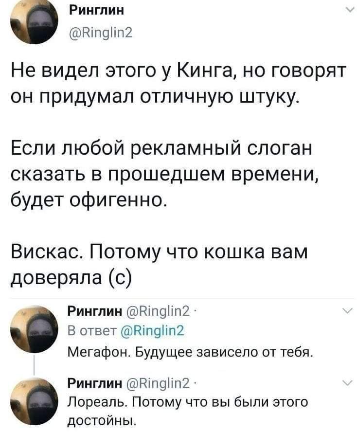 «Газпром». Мечты сбывались