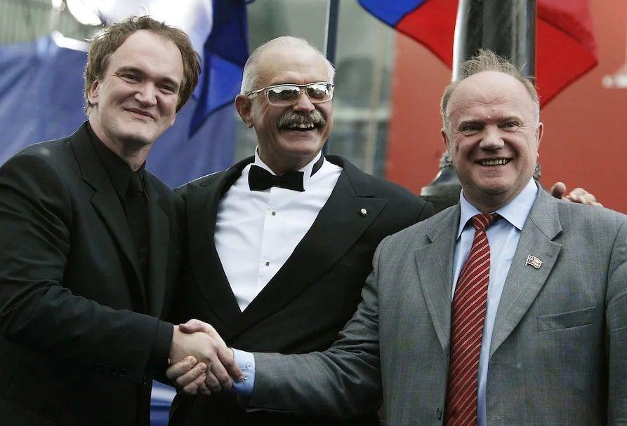 Интересно, где могли встретиться эти 3 человека?
