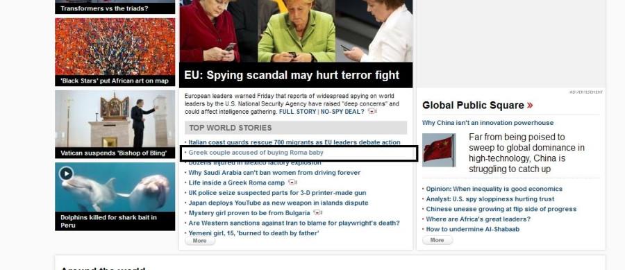 worldnews-cnn-main
