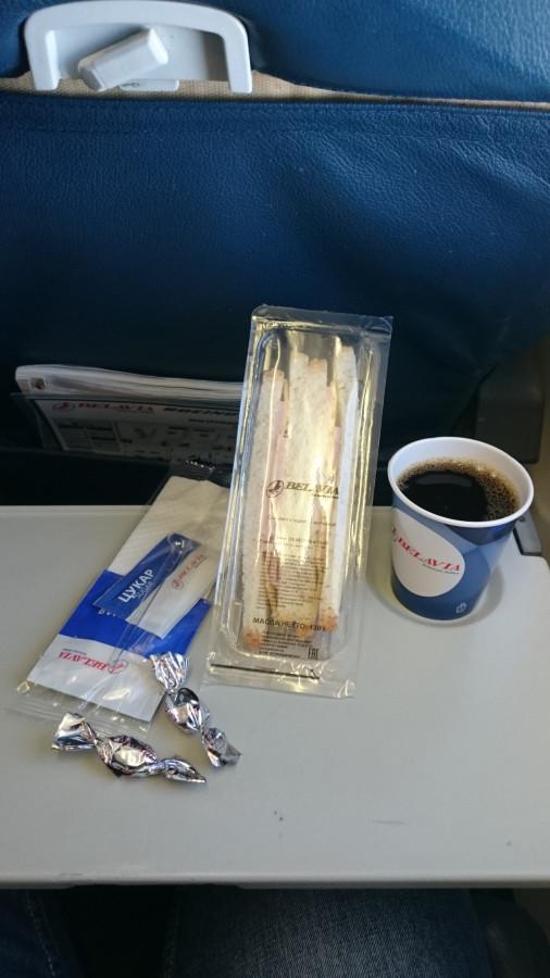 Рейс авиакомпании Белавиа - Жуковский - Минск
