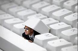 вайфай слежка