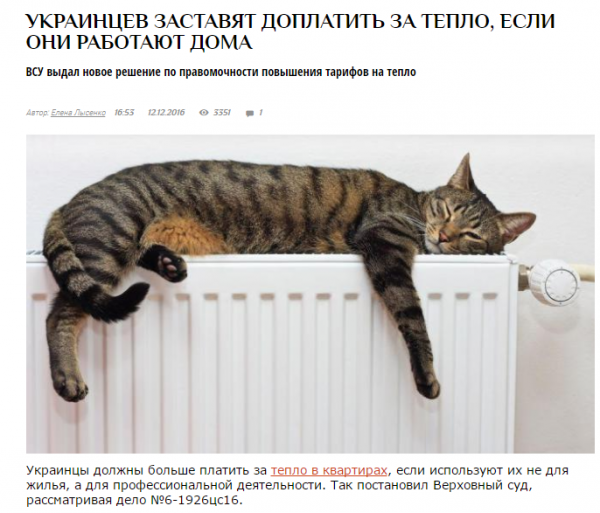 дома.png
