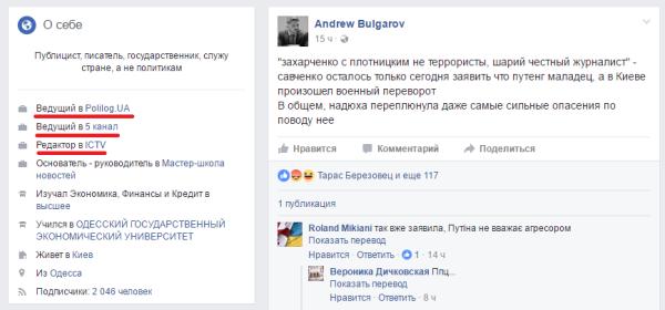булгаров.png