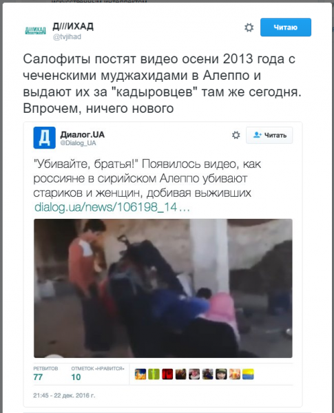 салофиты.png