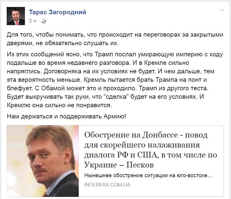 Трое полицейских задержаны на взятке 8 тысяч на Львовщине, - СБУ - Цензор.НЕТ 7391