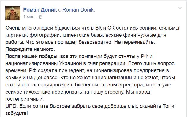 Чубаров передал Полозову согласие на допрос в деле Чийгоза в качестве свидетеля - Цензор.НЕТ 5632
