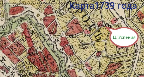 1739 Мичуринский план.jpg