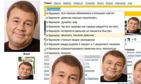верлибры яндекса_4