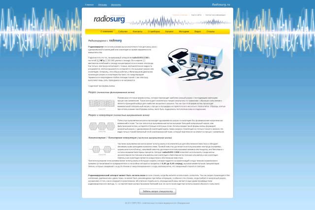 Дизайн сайта RadioSurg.ru. Версия вторая.