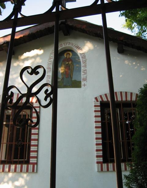 Храм Параскевы Пятницы. Варна, Болгария.