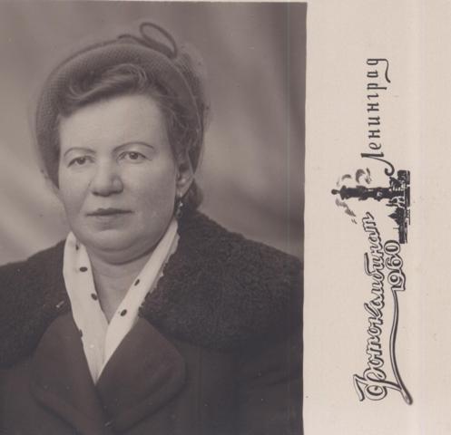 Лидия Федоровна Курындина.