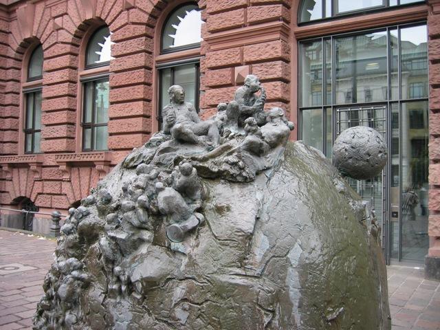 Занятная скульптура (верх)