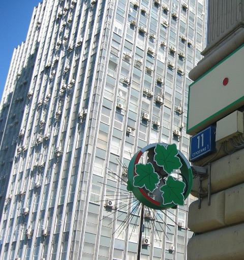 Москва, Ленинский проспект дом 11.