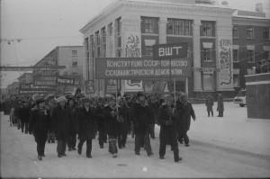Воркута 7 ноября 1984