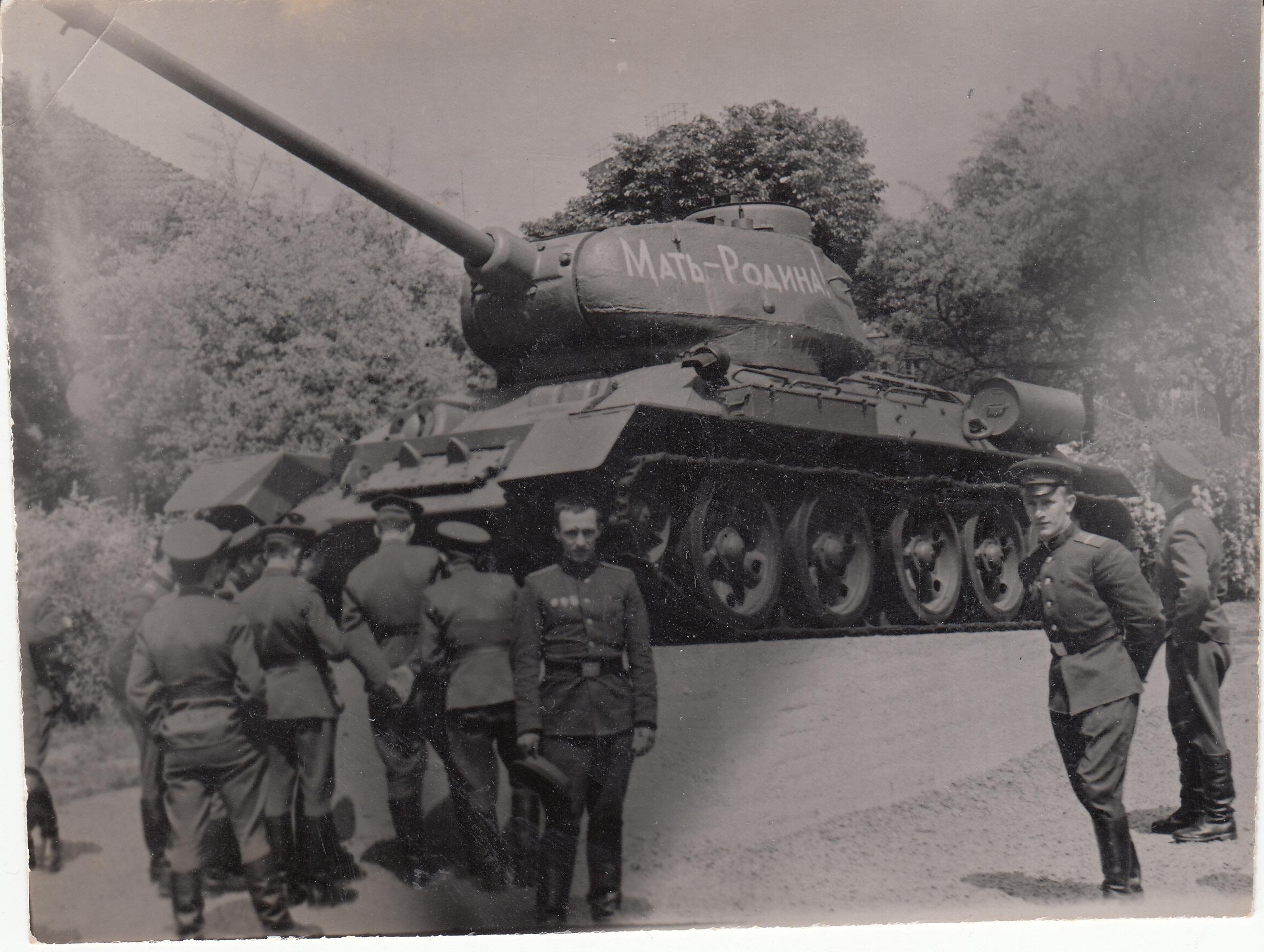 ГДР 1968