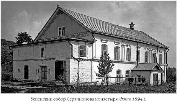 Успенский собор Черемшанского монастыря возвращен РПсЦ