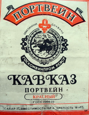 http://ic.pics.livejournal.com/serednyak/13425767/13918/13918_900.jpg