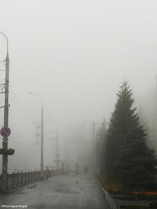 Одним туманным утром