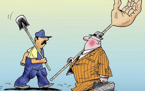 чиновники