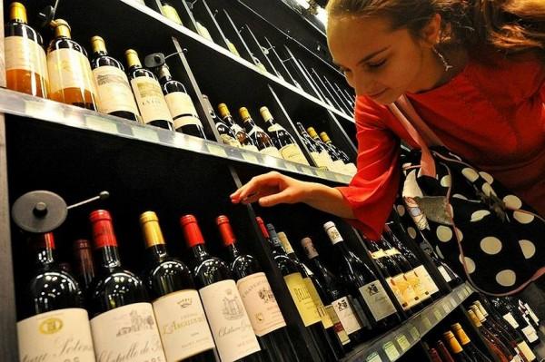 Пейте отечественное ... Правительство просит россиян пить отечественное вино.