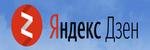Yandex Zen - Все грани жизни!