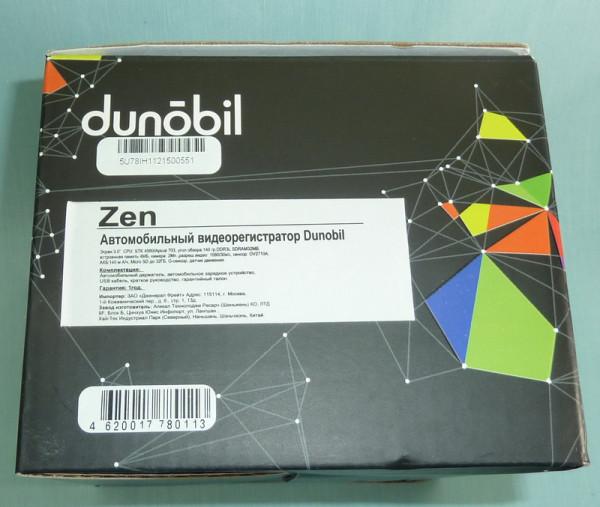 Видеорегистратор Dunobil Zen (2).JPG