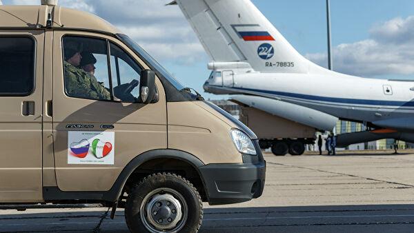 самолет в италию