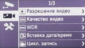 Видеорегистратор Dunobil Ratione (7).jpg