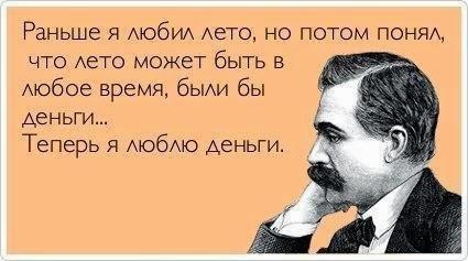 мудрость.