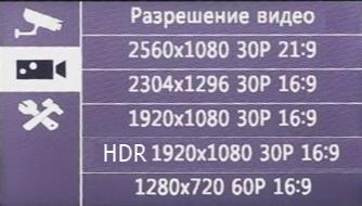 Видеорегистратор Dunobil Ratione (8).jpg