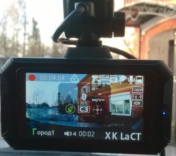 Видеорегистратор Dunobil Ratione (24).jpg