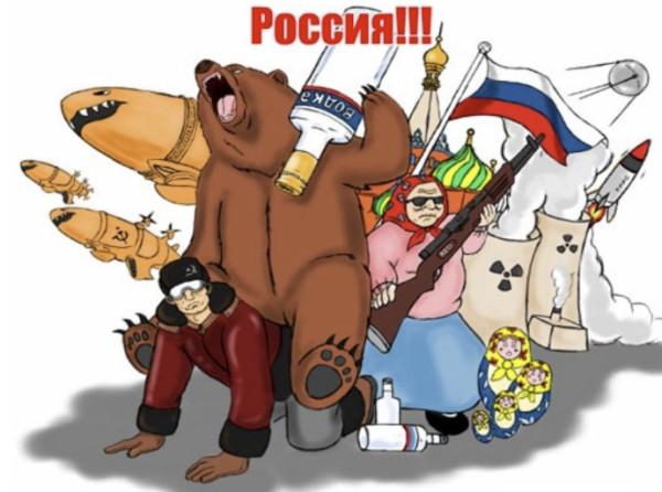 Россия в глазах иностранца