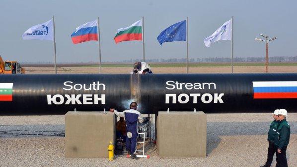 Болгары опять хотят газопровод себе! Идиоты?