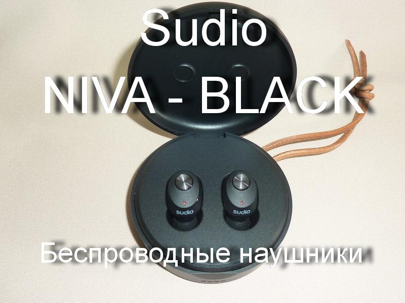 Sudio NIVA  (1).jpg