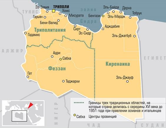 Британский захват Ливии «под прикрытием» проваливается