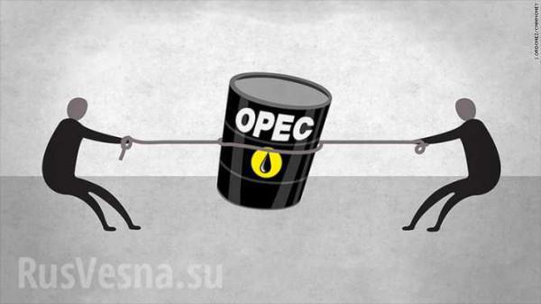 Саудовская Аравия намекнула на развал ОПЕК