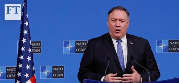 США против мирового порядка