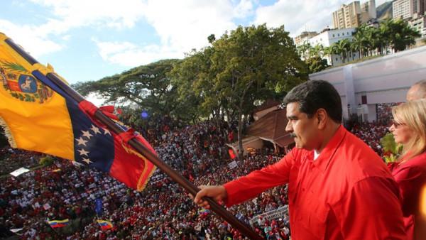 Янки решили хаотизировать Латинскую Америку, начиная с Венесуэлы