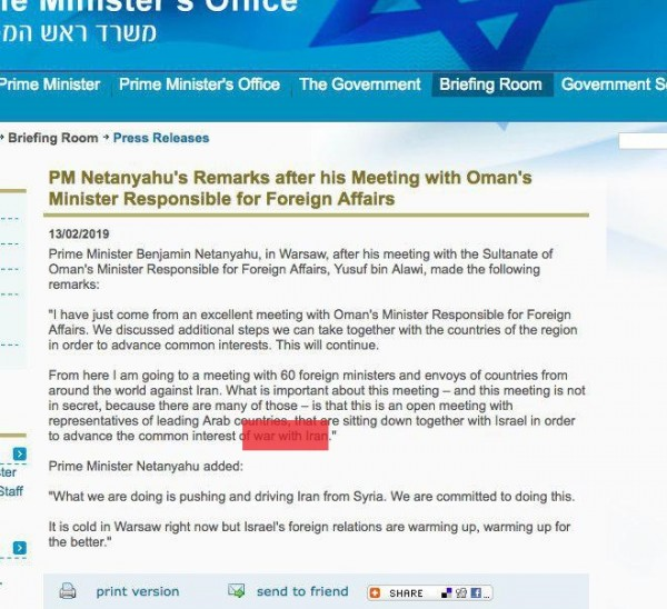 «Ближневосточное НАТО» откладывается. Варшавский конфуз - 2