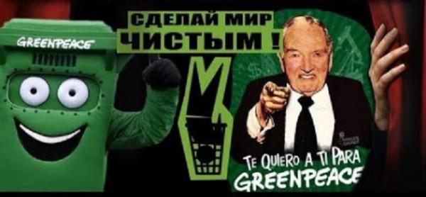 Бывший шеф «Greenpeace» признался: «Это – полный обман и афера»